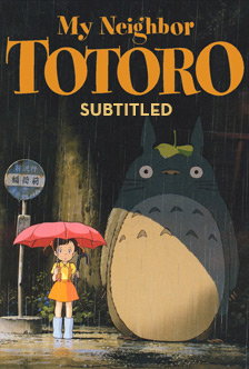 MY NEIGHBOR TOTORO (SUBTITLED)