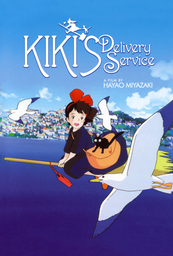 KIKI'S DELIVERY SERVICE (IN ENGLISH)