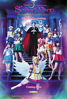 SAILOR MOON: THE MUSICAL -LE MOUVEMENT FINAL-